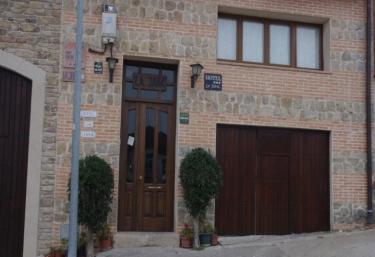 Hotel Rural La Jara - Aldeadavila De La Ribera, Salamanca