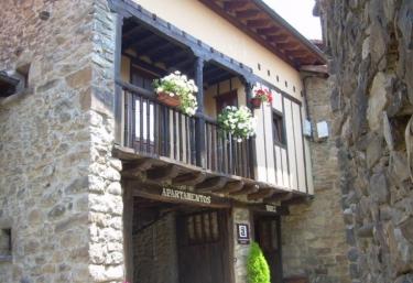 Apartamentos Briz - Ojedo, Cantabria