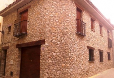 Casa Rural La Font de Morella - Sant Mateu, Castellon